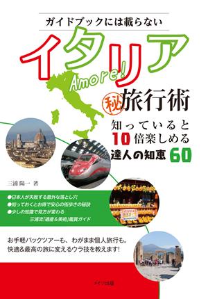 book_201607_05