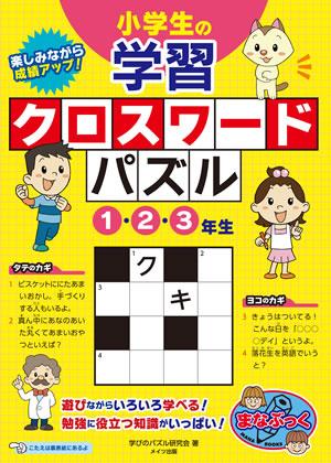book_201607_07
