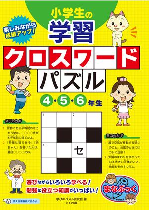 book_201607_08