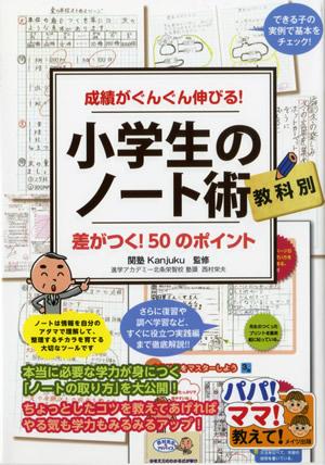 book_201607_09