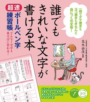 book_201607_11