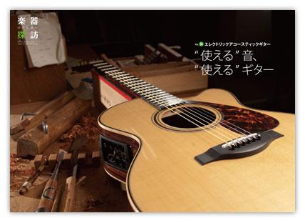 01_myujin1